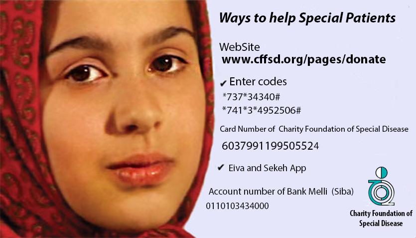 Ways to help Special Patients